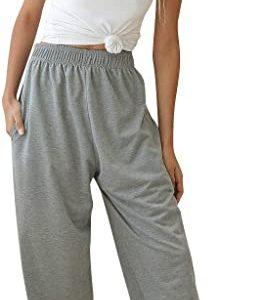 Thin Sweatpants