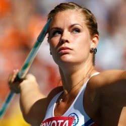 "Asdis Hjalmsdottir: Exceptionally Talented Icelandic Javelin Thrower Reveals her Success Mantra ""Love what you do"""